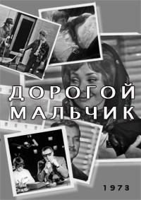 Голая Маша Ивакова Видно её сиськи киску и попку