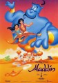 Аладдин 2 Сезон / Aladdin 2 Season [1 DVD]