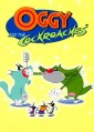 Огги и кукарачи 2 Сезон / Oggy and the Cockroaches 2 Season [2 DVD]