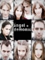 Ангел или демон 1 Сезон / Angel o demonio 1 Season [4 DVD]
