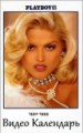 Playboy Video Playmate Calendar 1990-1999 / 1989-1998