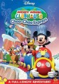 Клуб Микки Мауса: Паровозик Микки / Mickey Mouse Clubhouse: Choo-Choo Express [1 DVD]